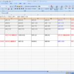 ゴールデンウィークと連休のカレンダーを作ってみた(エクセル)
