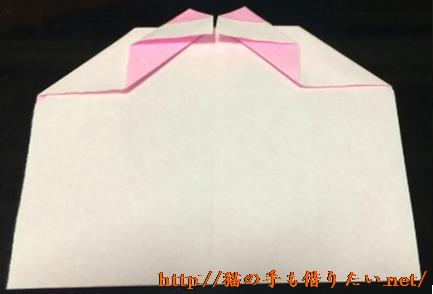 ハート折り紙折り方⑨