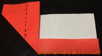 ハート折り紙折り方⑥