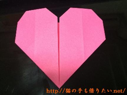 ハート折り紙折り方①