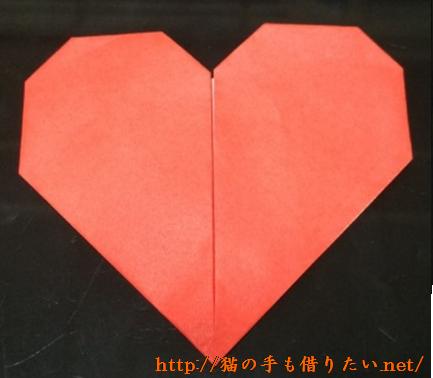 ハート折り紙折り方⑩