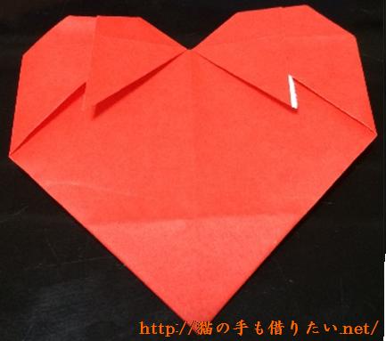 ハート折り紙折り方⑪