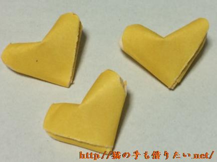 ハート折り紙折り方⑦
