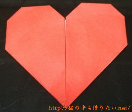 ハート折り紙折り方③