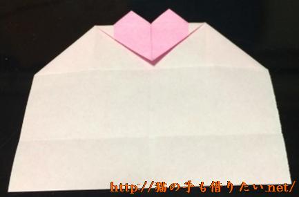 ハート折り紙折り方⑧