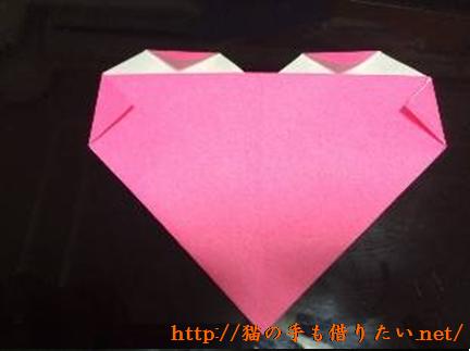 ハート折り紙折り方②