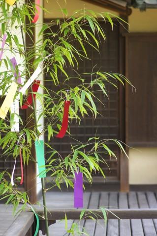 七夕飾り幼児折り紙