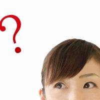 不妊治療で保険は適用されるの?保険適用と適用外を知る